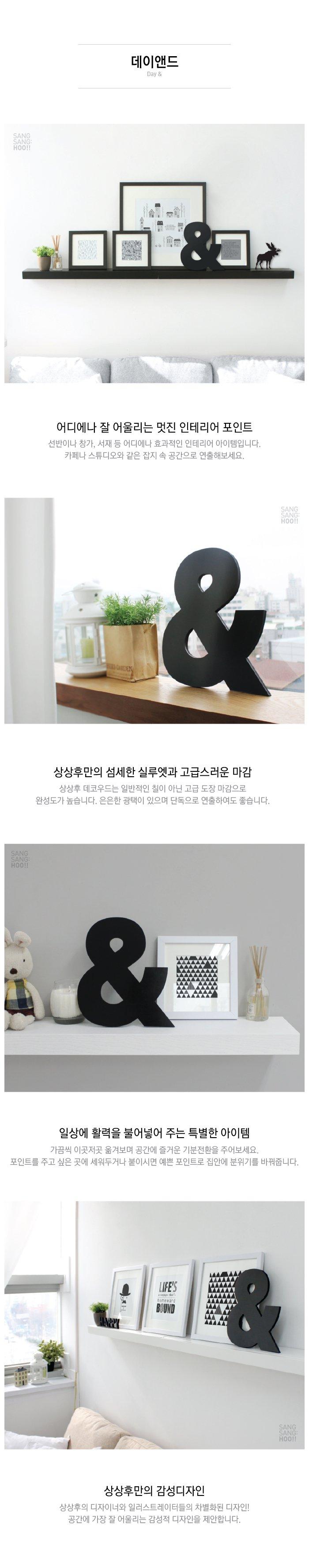 KBS 프로듀사 협찬 라준모(차태현)/탁예진(공효진) 거실데코우드