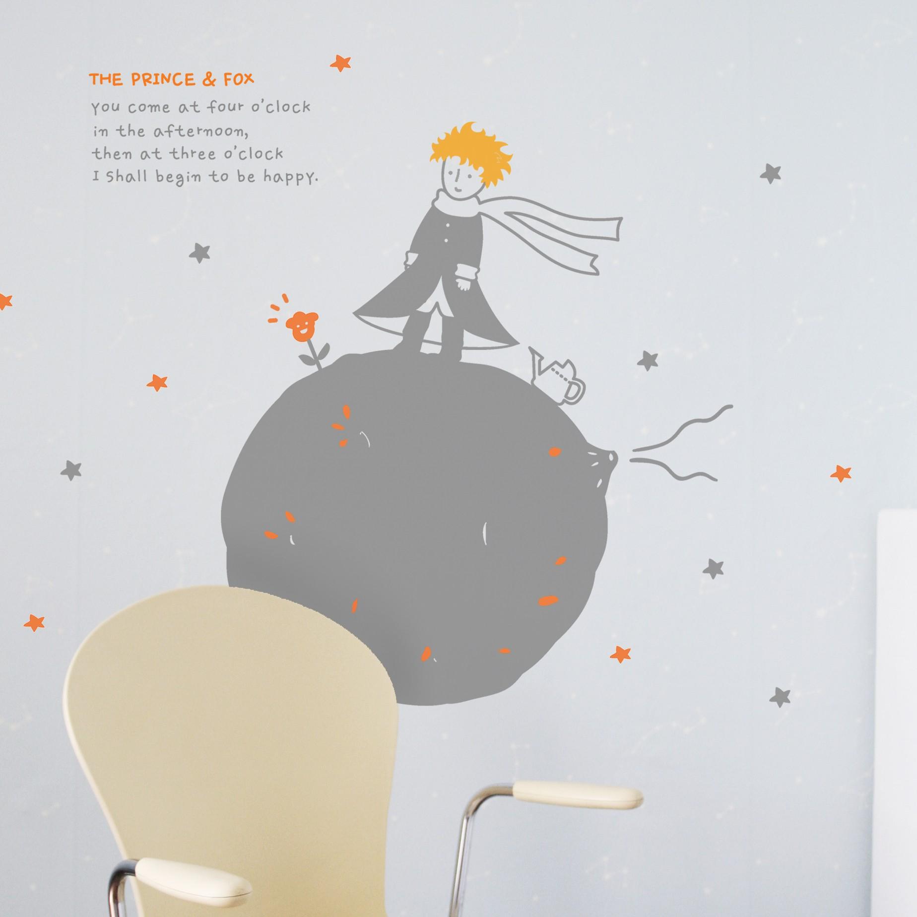 [그래픽스티커] 어린왕자와 B612